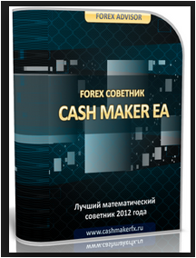 Forex Cash Protector System Review